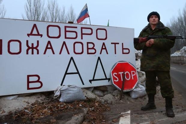 Росія уКонтактній групі буде домагатися введення особливого статусу Донбасу— Гризлов