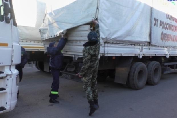 В Луганск приехал очередной «гумконвой» из России