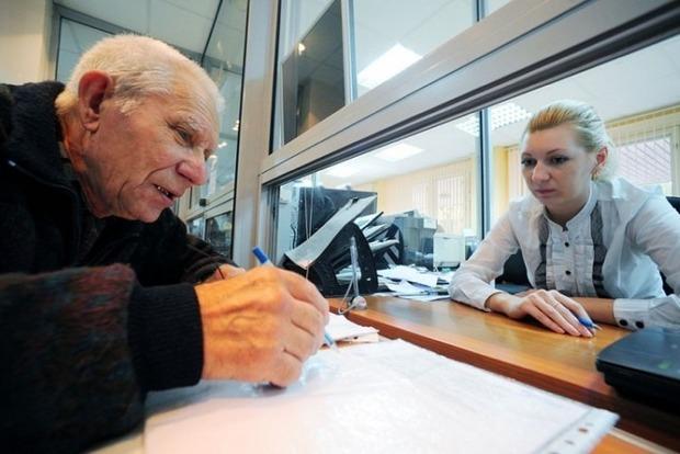 Кримчанам почали урізати «високі» пенсії