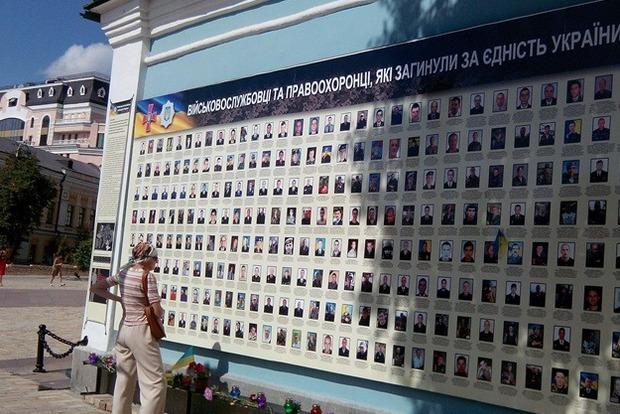 Ни стыда ни совести. Киевские власти годами попирают память погибших воинов АТО
