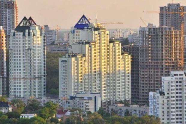 Нацбанк прогнозирует дальнейшее падение цен на жилье в Киеве