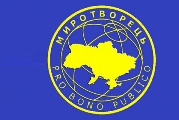 ООН просит расследовать деятельность сайта Миротворец