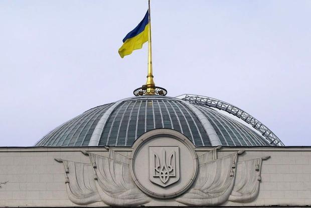 Рада признала воинов УПА участниками боевых действий