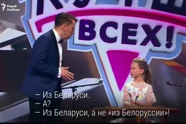 Учи историю: Маленькая беларуска затроллила Максима Галкина