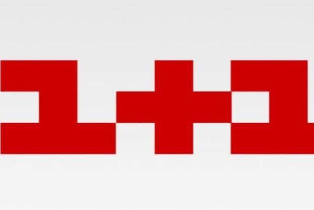 Нацтелерадио: Бланк лицензии телеканал «1+1» получит не позднее 6 января