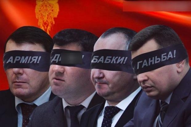 Все следственные органы, включая НАБУ и военную прокуратуру, наживались на оборонке
