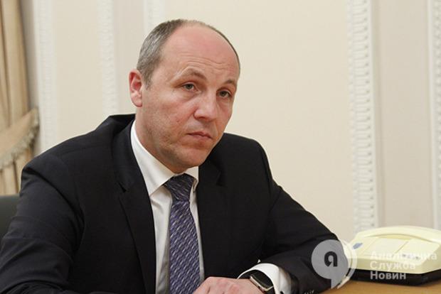 Парубий заявил, что переходный период реформы образования решили продлить
