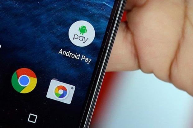 «ПриватБанк» и Google запускают в Украине Android Pay