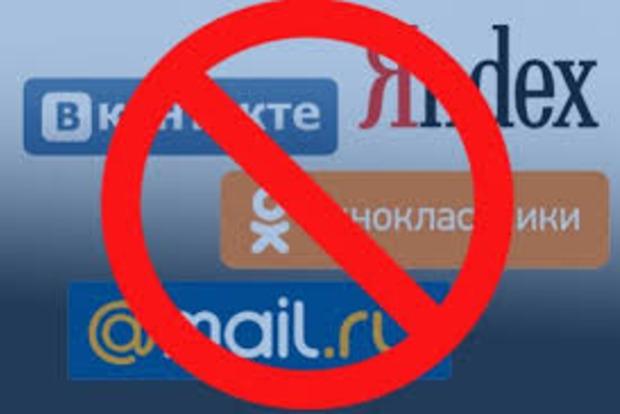 В Украине вступил в силу указ о санкциях против «Яндекса» и других компаний РФ