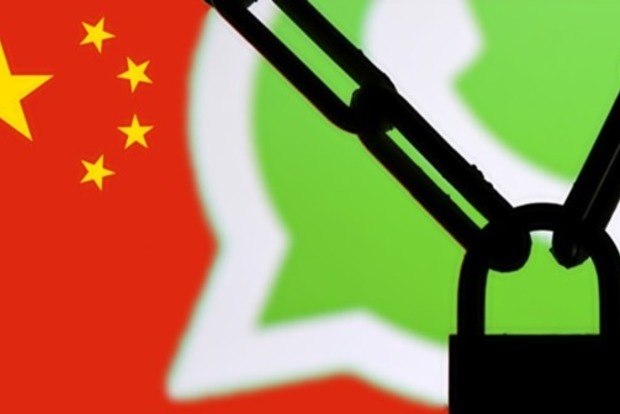 WhatsApp заблокировали в Китае