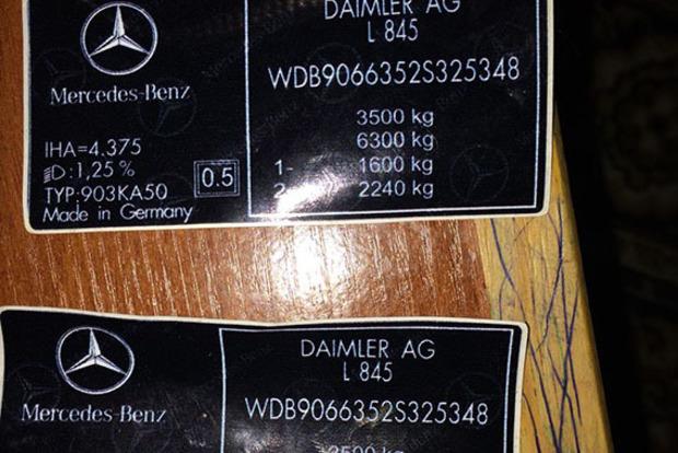 Затримано 12 українців серед викрадачів елітні авто в Німеччин