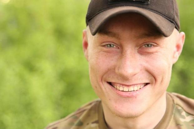 А він мріяв про дітей: у госпіталі від ран помер 23-річний боєць із Могилева-Подільського