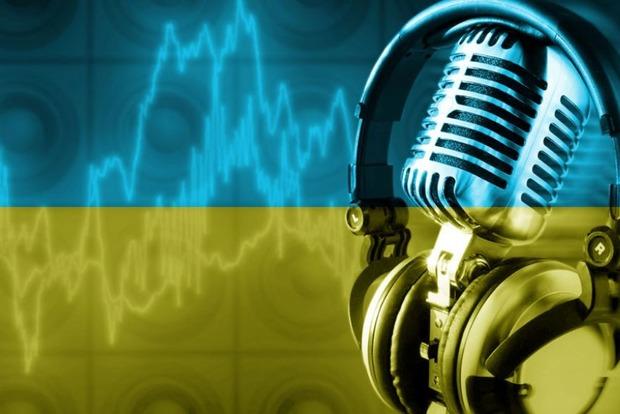 Вгосударстве Украина повысили квоту украинских песен нарадио