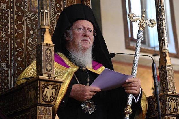 Константинополь принял окончательное решение о Томосе для Украины