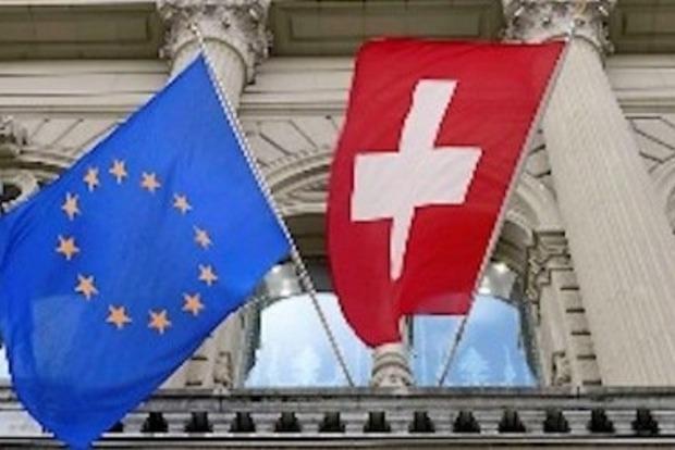 Швейцария отзовет ходатайство о вступлении в ЕС