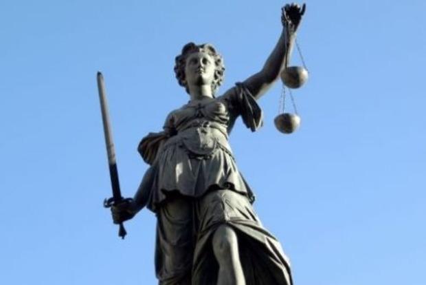 Уволен судья, арестовывавший активистов Евромайдана в Днепропетровске