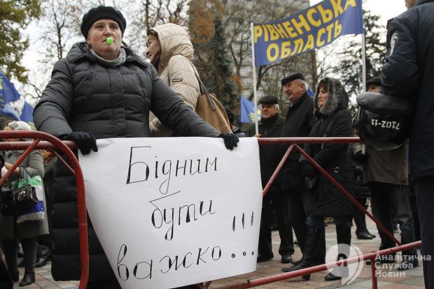 Фото к материалу: Голодомор вернулся: 58% населения Украины живет за чертой бедности