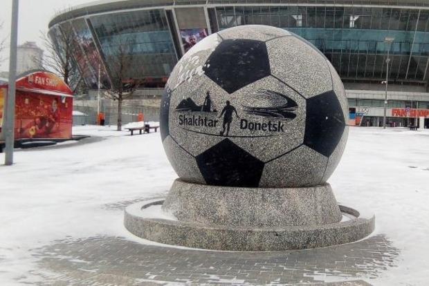 Ни футбола, ни концертов, даже утки улетели: Дончане обсуждают новые фото Донбасс Арены