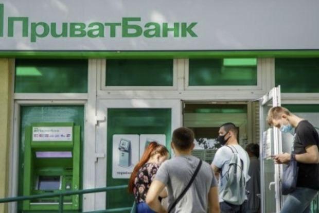 ПриватБанк уточнив час, коли вимушено припинить роботу всіх банкоматів і терміналів