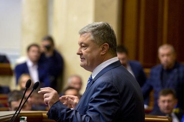Порошенко рассказал, с чем Украина идет в НАТО и ЕС