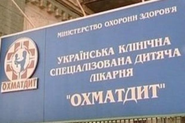 Из-за задержек с поставками, на складах Охматдета скопилось просроченных лекарств на 500 тыс. грн.