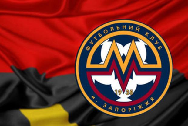Мэр пообещал, что в Запорожье возродят футбольный клуб «Металлург»