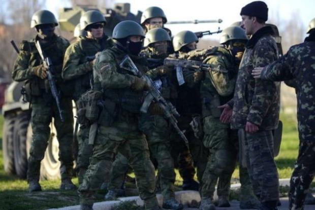 В Гааге опубликовали результаты расследования по Крыму и Донбассу