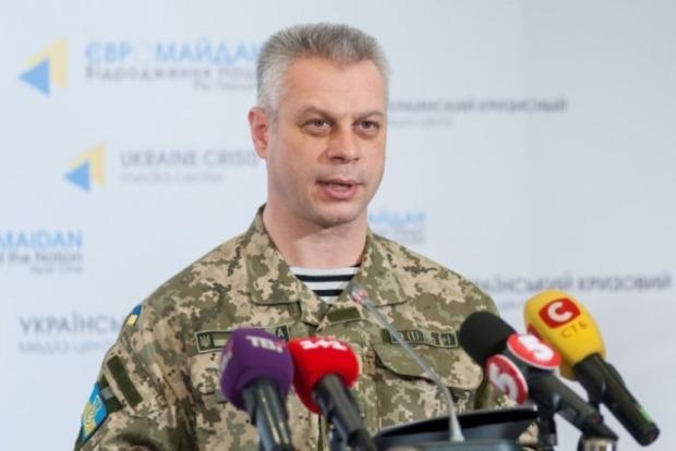 Лысенко: Боевики в зоне АТО делают взрывчатку для терактов в Украине