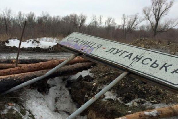 Разведение сил у Станицы Луганской не состоялось