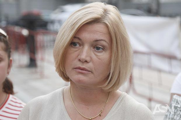 Беркутовец подал против народного депутата Украинского государства иск «озащите чести идостоинства»