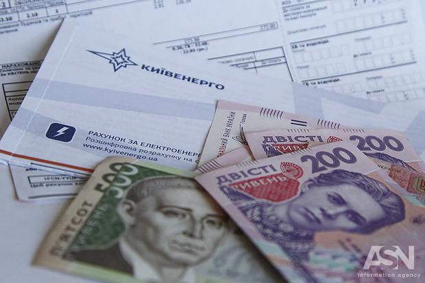 Новость Личные деньги: Кабмин желает закончить подготовку монетизации субсидий доосени