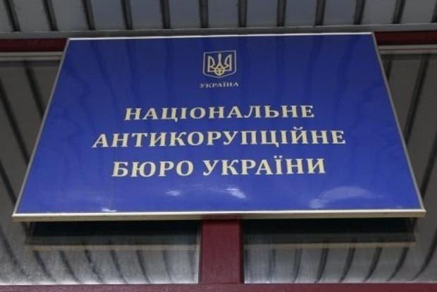 В НАПК назвали недостоверной информацию о злоупотреблениях в агентстве