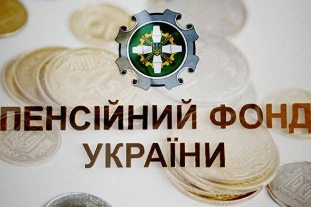 Пенсионный фонд Украины сообщил о дефиците