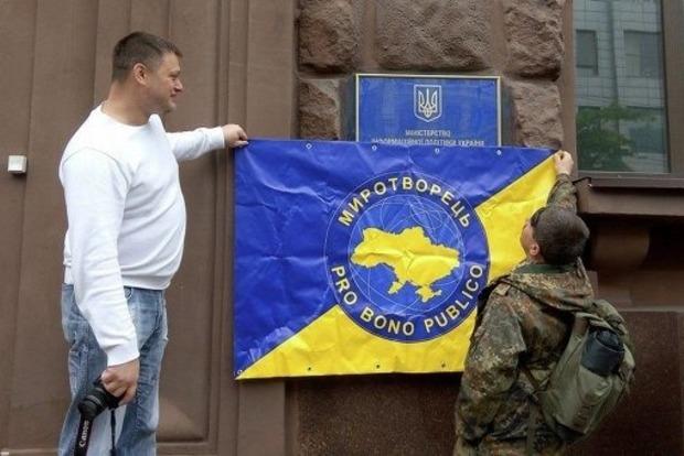 Россия требует от США закрыть украинский сайт «Миротворец»