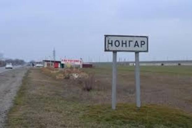 На административной границе с Крымом украинские военные открыли огонь