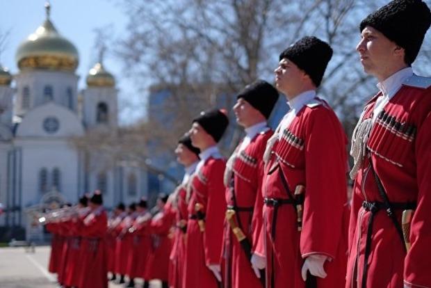 В России ответили Омеляну на требование вернуть Кубань
