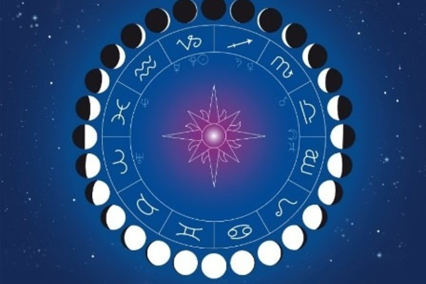 Самый точный гороскоп на неделю с 30 июля по 5 августа