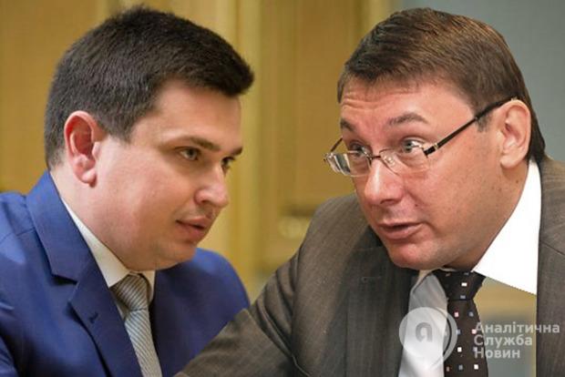 Сытник: Луценко решил не задерживать никого из сотрудников НАБУ