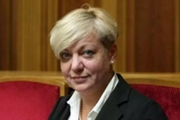 Гонтарева рассказала, когда отменят валютные ограничения