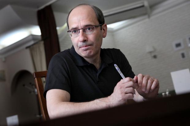 Профессор из РФ  сделал громкое объявление  поКрыму