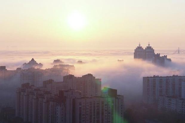 ДСНС попереджає про туман уКиєві