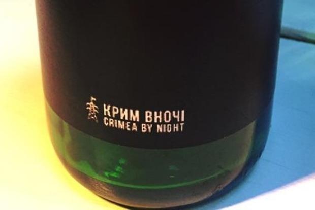 Во Львове появилось пиво «Крым ночью»