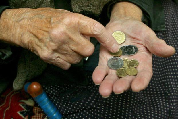 Минсоцполитики рассказало, что будет с украинскими пенсиями на Донбассе и в Крыму