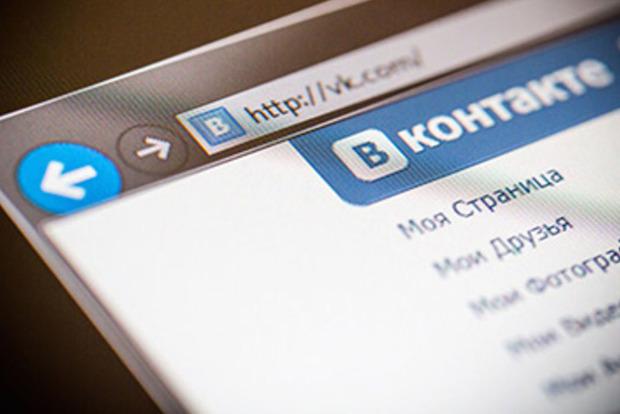 Запрещенные российские соцсети: где в Украине продолжают пользоваться
