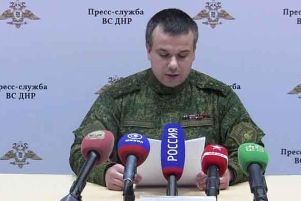 В «ДНР» заявили об усилении украинских войск на Донбассе