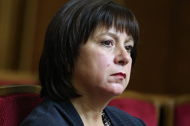 Яресько объяснила, в каком случае Украина может рассчитывать на еще одну реструктуризацию