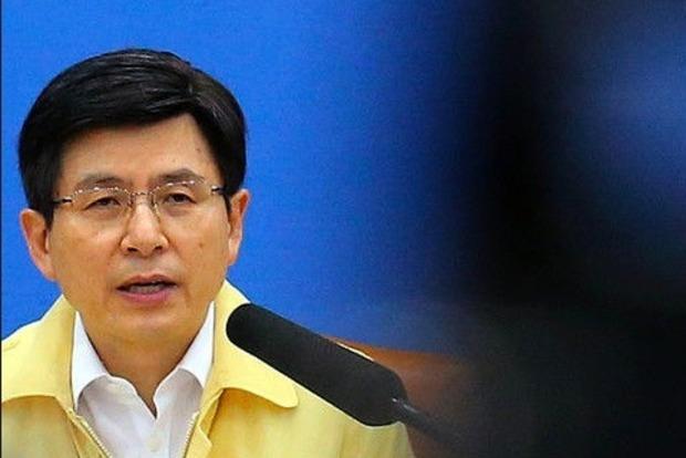Врио президента Южной Кореи сделал важное заявление