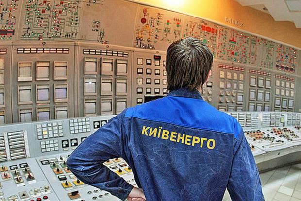 «Киевэнерго» платит за пользование теплосетями 2 млн грн, вместо положенного 1 миллиарда - эксперт