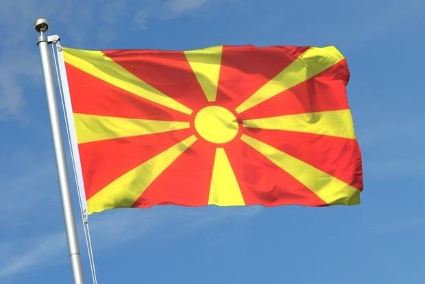 Македония сменит название
