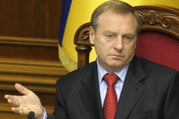 ГПУ вручила Лавриновичу копию ходатайства об аресте, которое рассмотрит суд